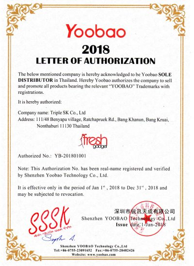 letter-of-authorization-2018
