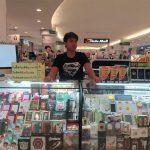 shop-keng