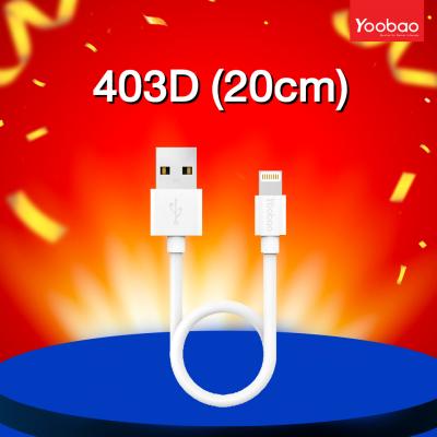 product_403d-20cm