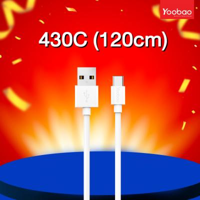 product_430c-120cm