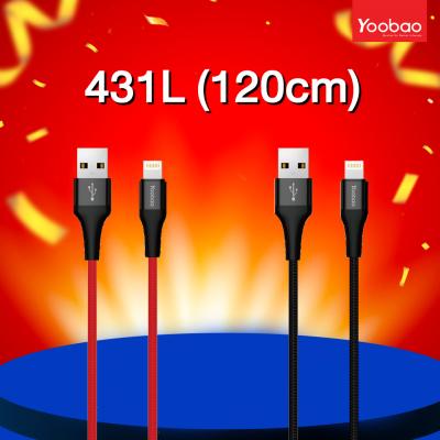 product_431l-120cm