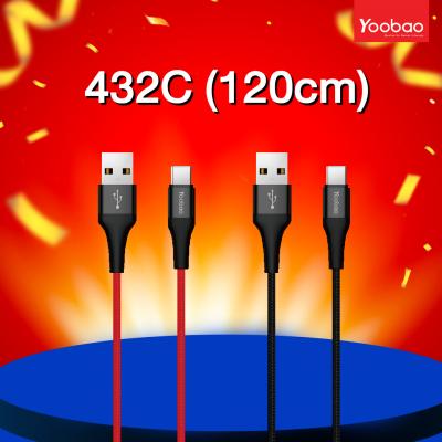 product_432c-120cm