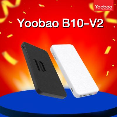 product_b10-v2