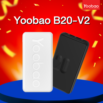 product_b20-v2