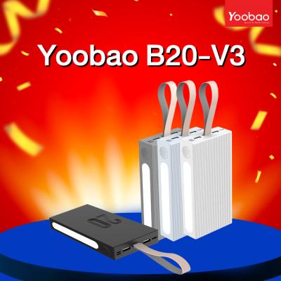 product_b20-v3