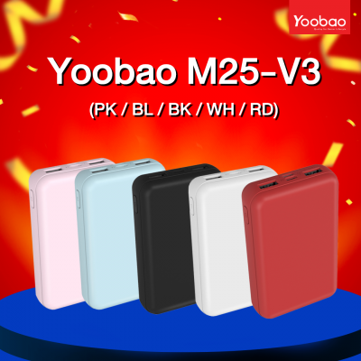 product_m25-v3