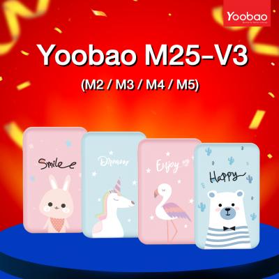 product_m25-v3-style