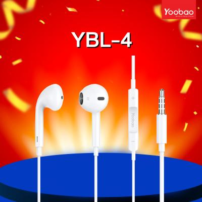 product_ybl-4