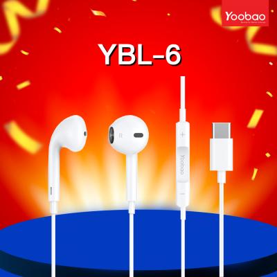 product_ybl-6