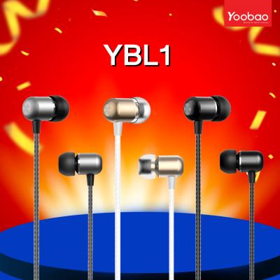 product_ybl1
