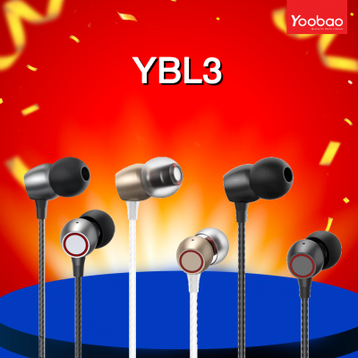 product_ybl3
