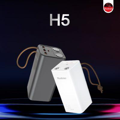 Yoobao พาวเวอร์แบงค์รุ่น H5