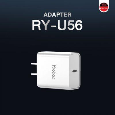 Yoobao Adapter รุ่น RY-U56